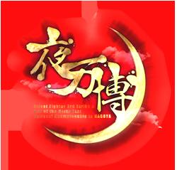 logo_20140703025514dd2.png