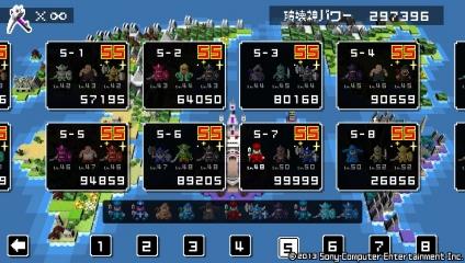 yuukonaG_score2