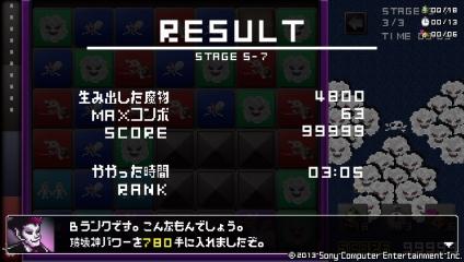 yuukonaG_score1