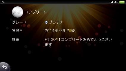 F12011_platinum