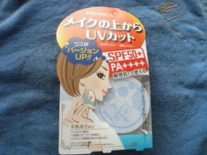 facepowder50(1)