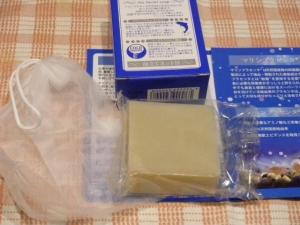 マリンプラセンタ石鹸1