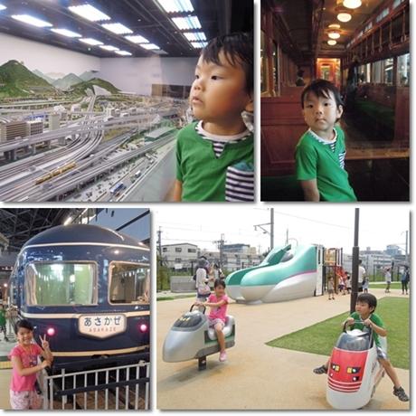 Railway Musium-1