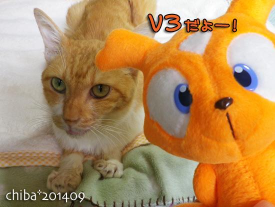 chiba14-09-87.jpg