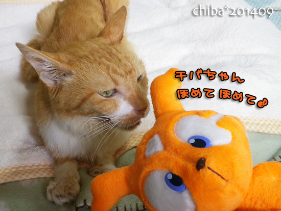 chiba14-09-90.jpg