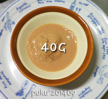 food14-09-01.jpg