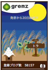 g20140901.png