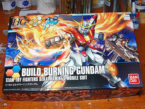 build_b_gundam_0001.jpg