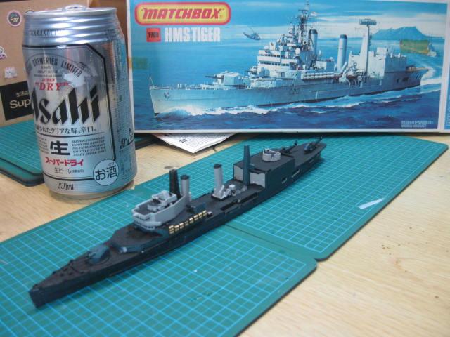 HMS TIGER の1?