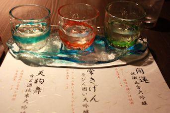 2014百楽荘食事2