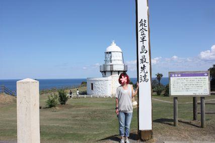 奥能登ろっこう崎灯台2