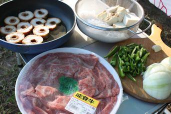2014鉢ヶ崎キャンプめしすき焼き食材