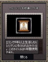 2014-05-30_13-03-50.jpg