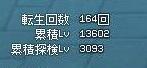 2014-08-24_21-37-59.jpg