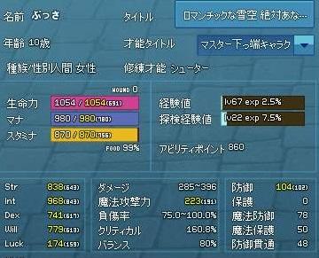 2014-08-24_21-38-50.jpg
