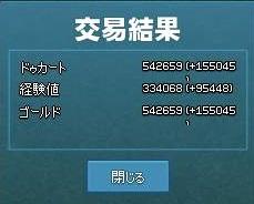 2014-10-20_10-45-21.jpg