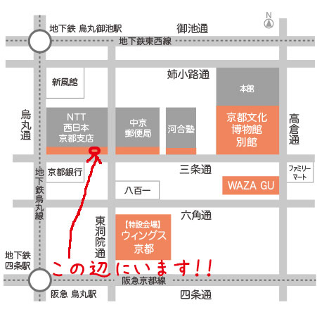 京都アートフリーマーケット会場マップ