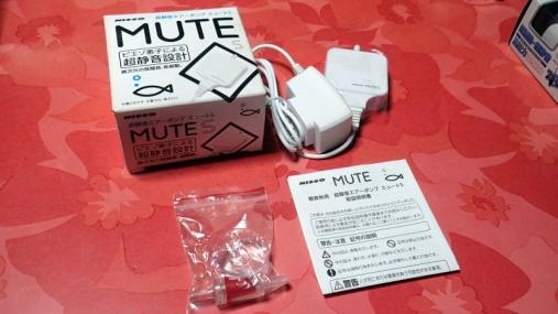 MUTE-S 2014-08-12 (3)