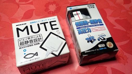 MUTE-S 2014-08-12 (1)
