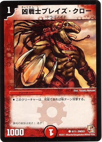 card100000632_1.jpg