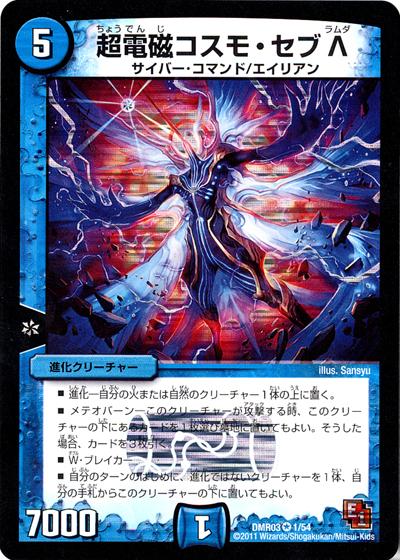 card100003142_1.jpg