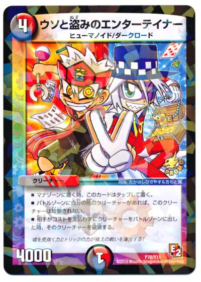 card100011352_1.jpg
