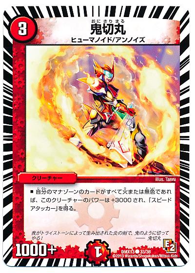 card100011679_1.jpg