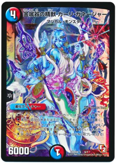 card100012191_1.jpg