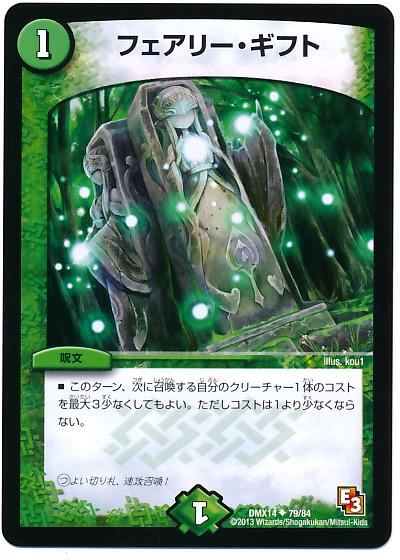 card100013255_1.jpg