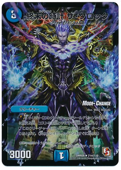 card100013502_1.jpg