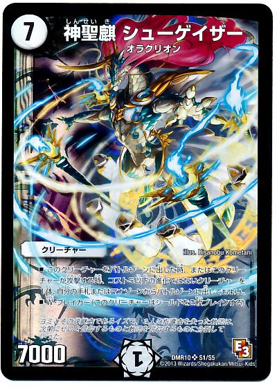 card100014593_1.jpg