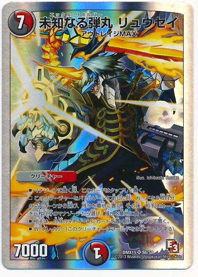 card100015087_1.jpg