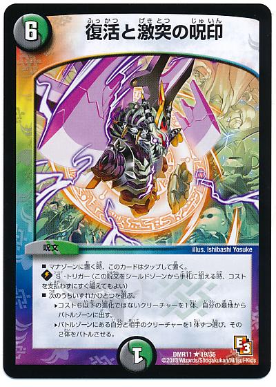 card100015800_1.jpg