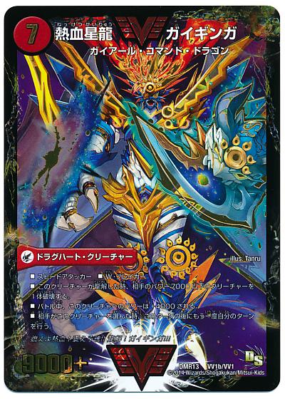 card100018013_1.jpg