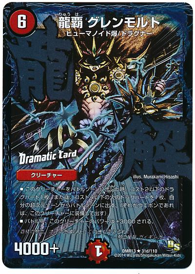 card100018348_1.jpg