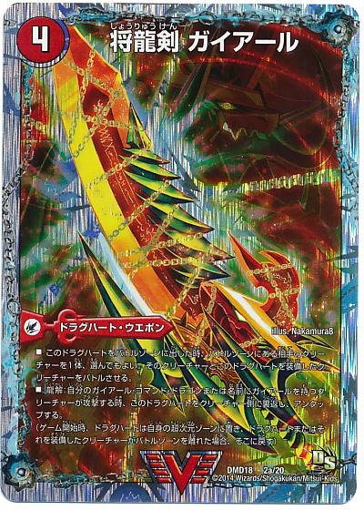 card100018525_2.jpg
