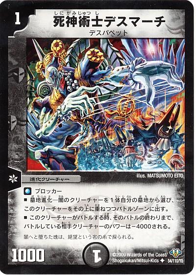 card73709494_1.jpg