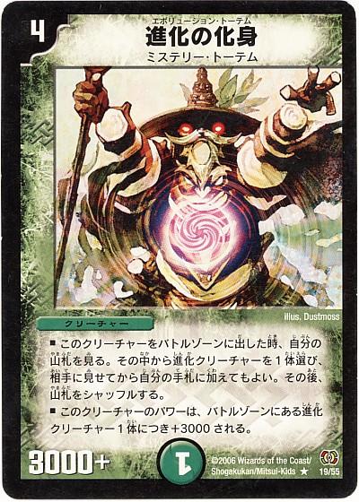 card73709607_1.jpg