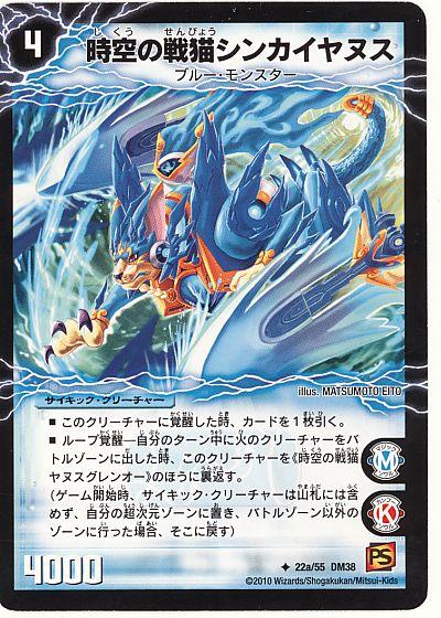 card73715126_2.jpg