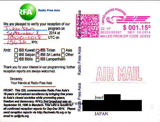 2014年9月8日チベット語放送受信 Radio Free Asia(アメリカ)のQSLカード(受信確認証)