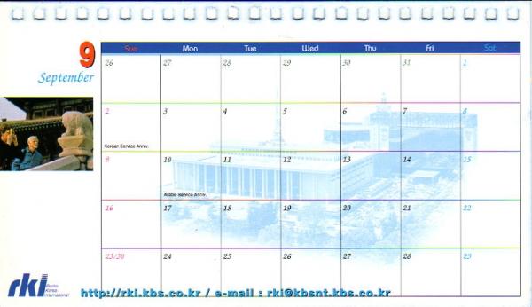 2001年 RKI Radio Korea International カレンダー より 9月 September