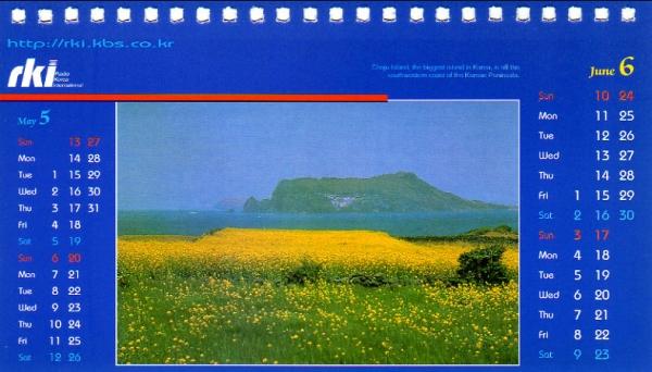 2001年 RKI Radio Korea International カレンダー より 6月 June