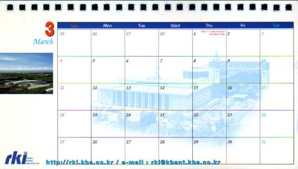2001年 RKI Radio Korea International カレンダー より 3月 March