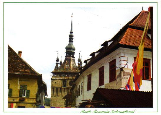 2014年7月7日 ロシア語放送受信 Radio Romania International(ルーマニア) QSLカード(受信確認証)