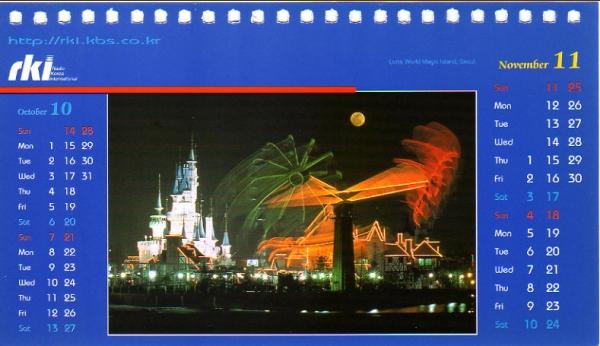 2001年 RKI Radio Korea International カレンダー より 11月 November