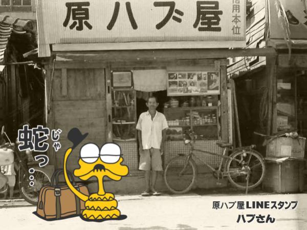 linestamp-03.png
