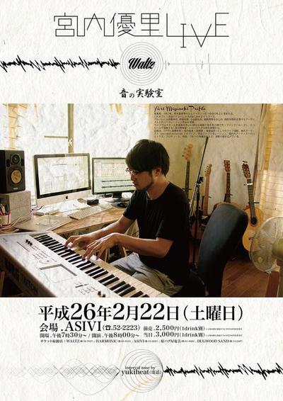 miyauchi-yuri.jpg