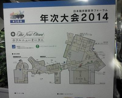 2014JBVP1.jpg