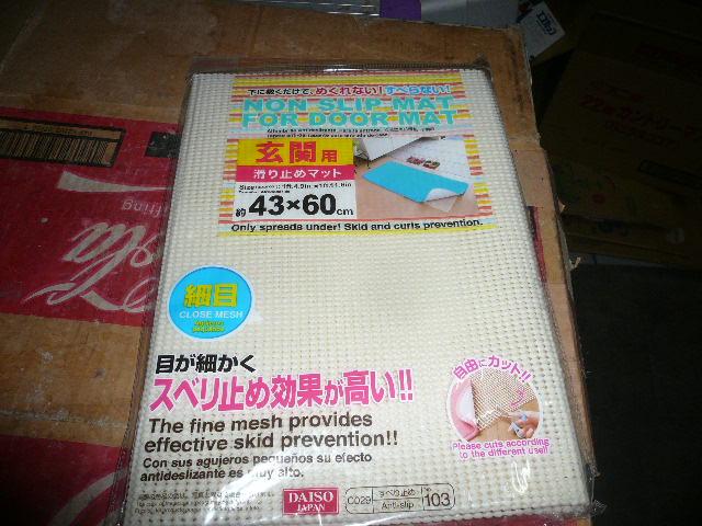 2014_03180008.jpg