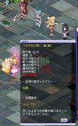 TWCI_2014_10_14_23_54_30さやか剣